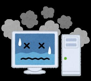 パソコンの故障